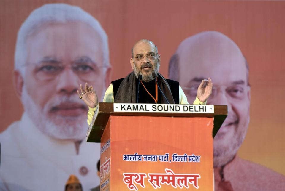 Amit Shah,BJP in-charge,Lok Sabha elections