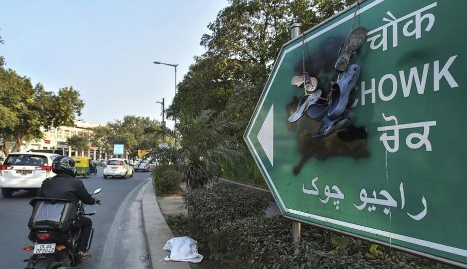 Rajiv Chowk,Delhi's Rajiv Chowk,Rajiv Chowk signboard