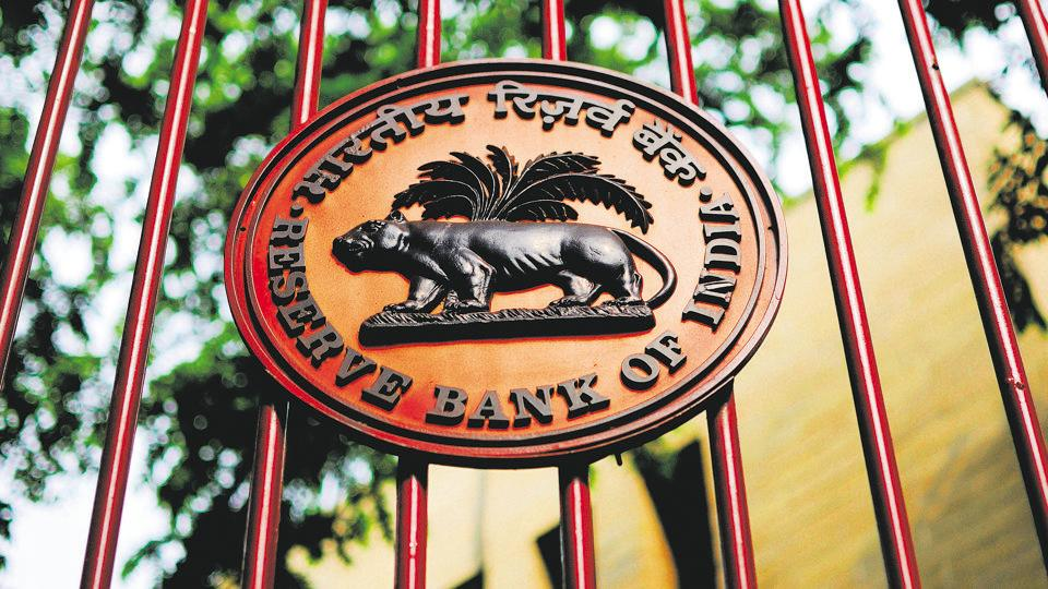 RBI forms expert panel on reserves, Bimal Jalan to be the head