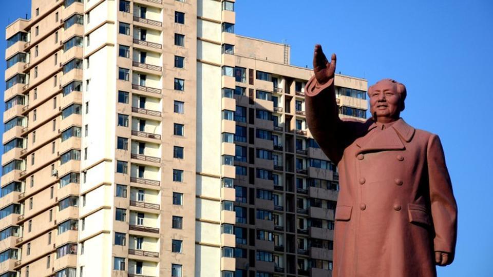 China,police,marxist