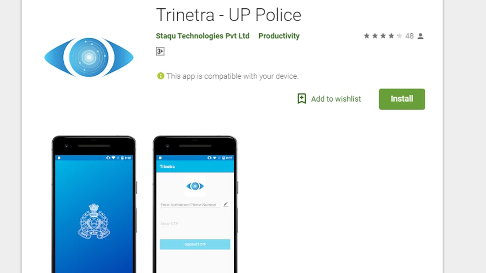 Trinetra app for UP Police