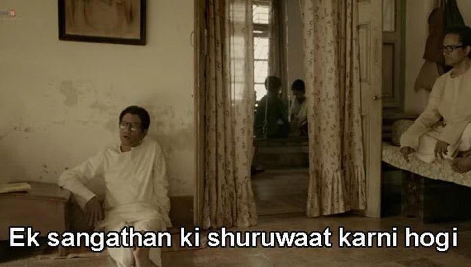 Nawazuddin Siddiqui,Bal Thackeray,Thackeray film