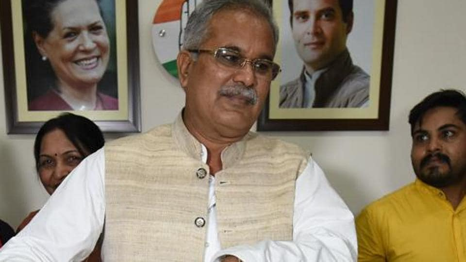 Chhattisgarh chief minister Bhupesh Baghel,PDS scam,Public Distribution System (PDS)