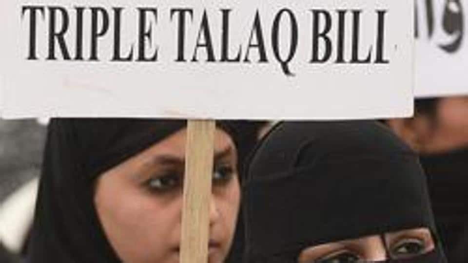 triple talaq bill,Triple talq bill for muslim,TT BIll