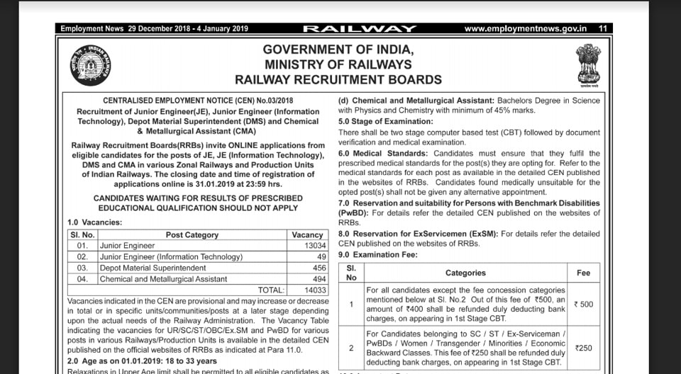 rrb je,rrb je recruitment,rrb je recruitment 2018