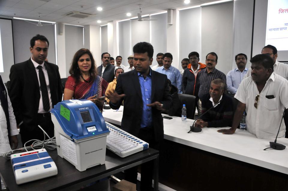 Pune,district collectorate,VVPAT