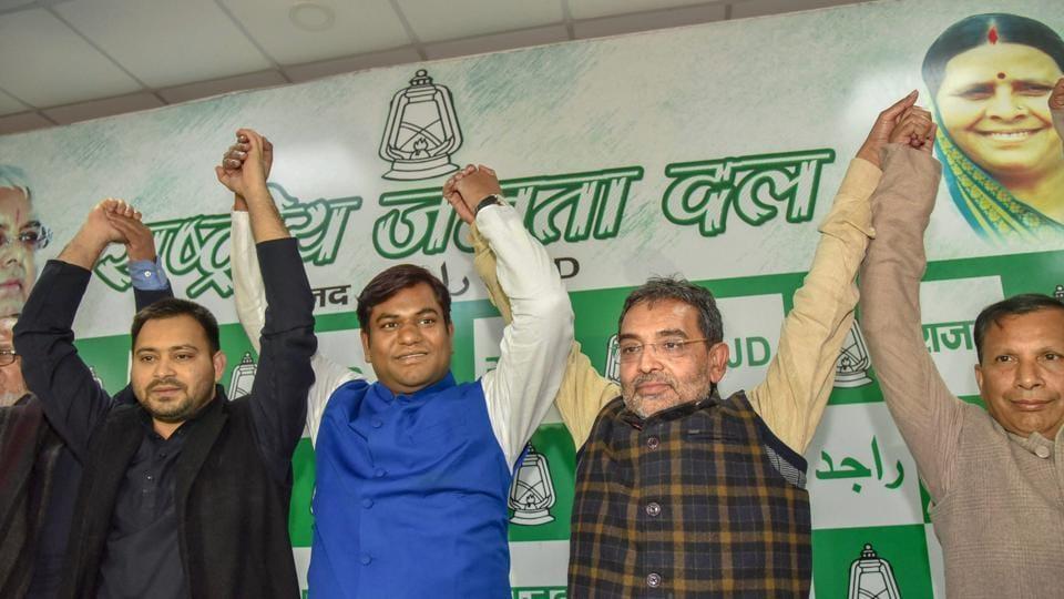 Upendra Kushwaha,Rashtriya Janata Dal,Mukesh Sahni
