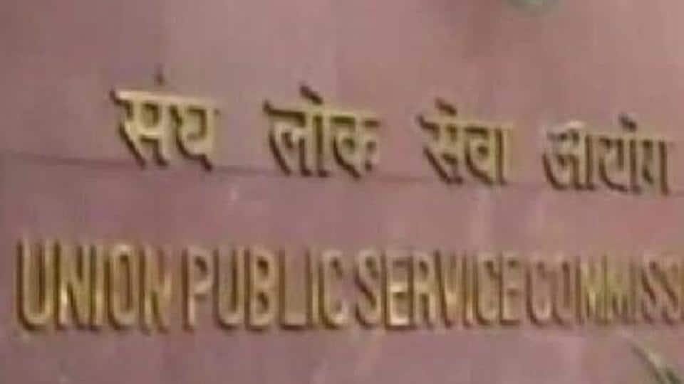 UPSC civil services,UPSC calendar,UPSC PT Exam date