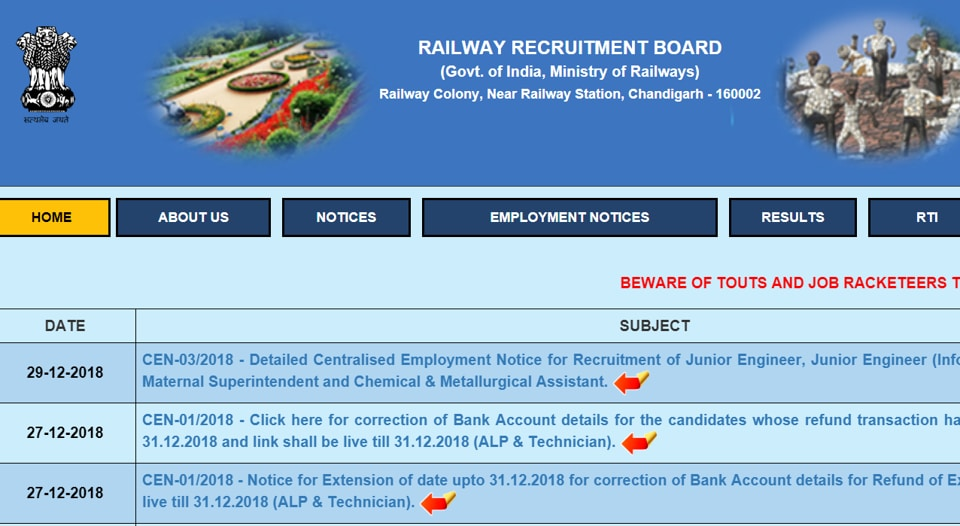 RRB JE Recruitment 2019: Official notification released for 14033