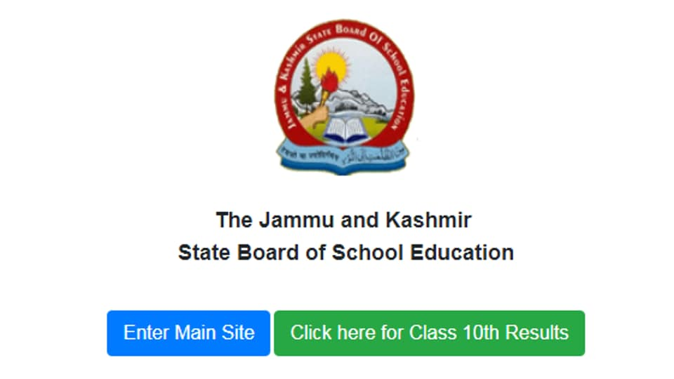 JKBOSE declared the results of class 10th annual Kashmir exam