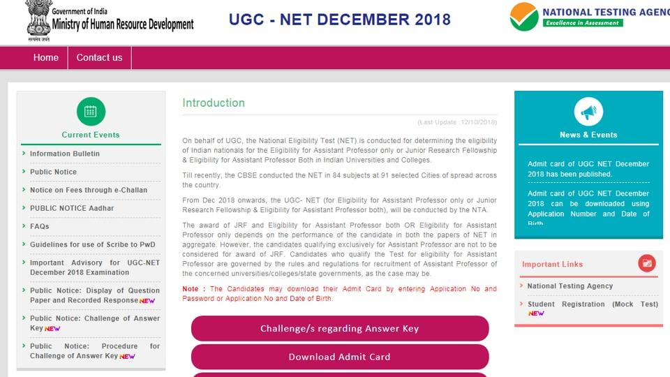net key answers december 2018