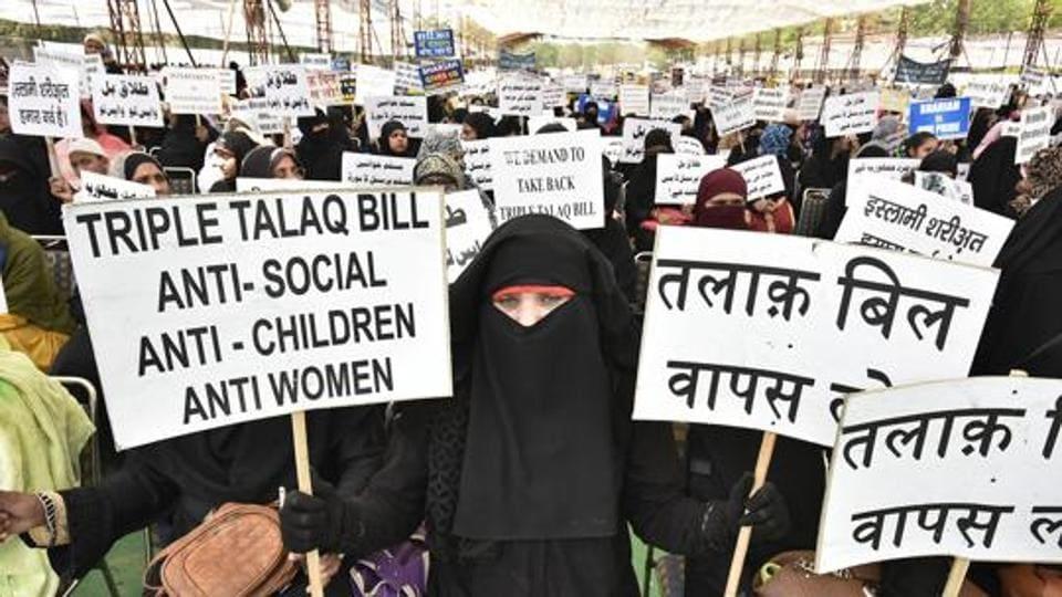 Rajya Sabha,triple talaq,panel