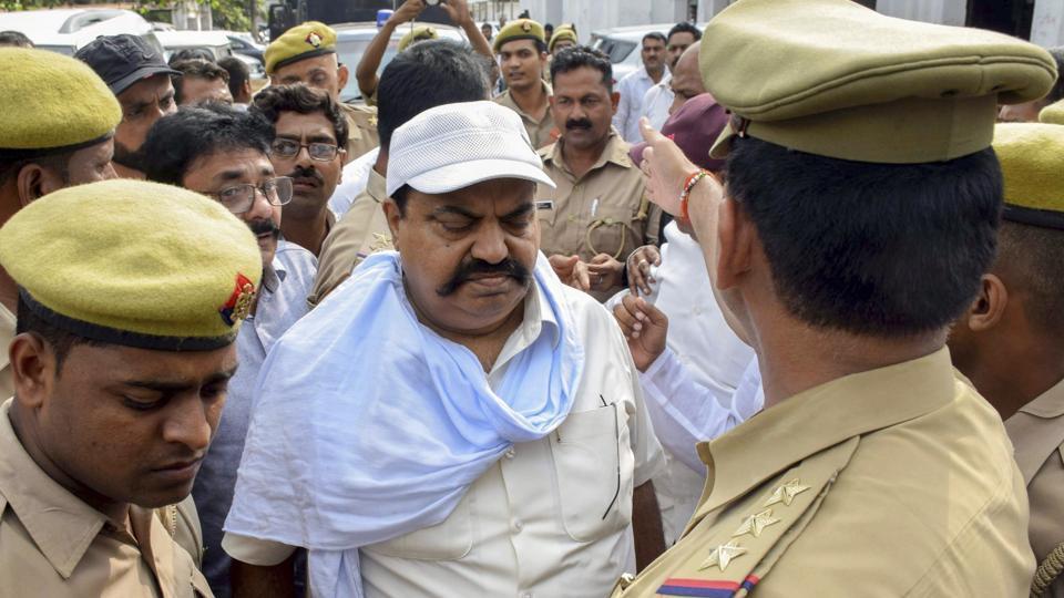 Atiq Ahmad,criminal-politician Atiq Ahmad,Deoria jail