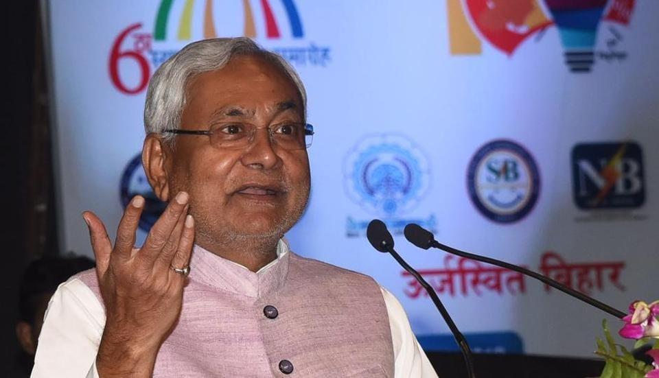 Nitish Kumar,Bihar businessmen,Bihar Industrial Security Force