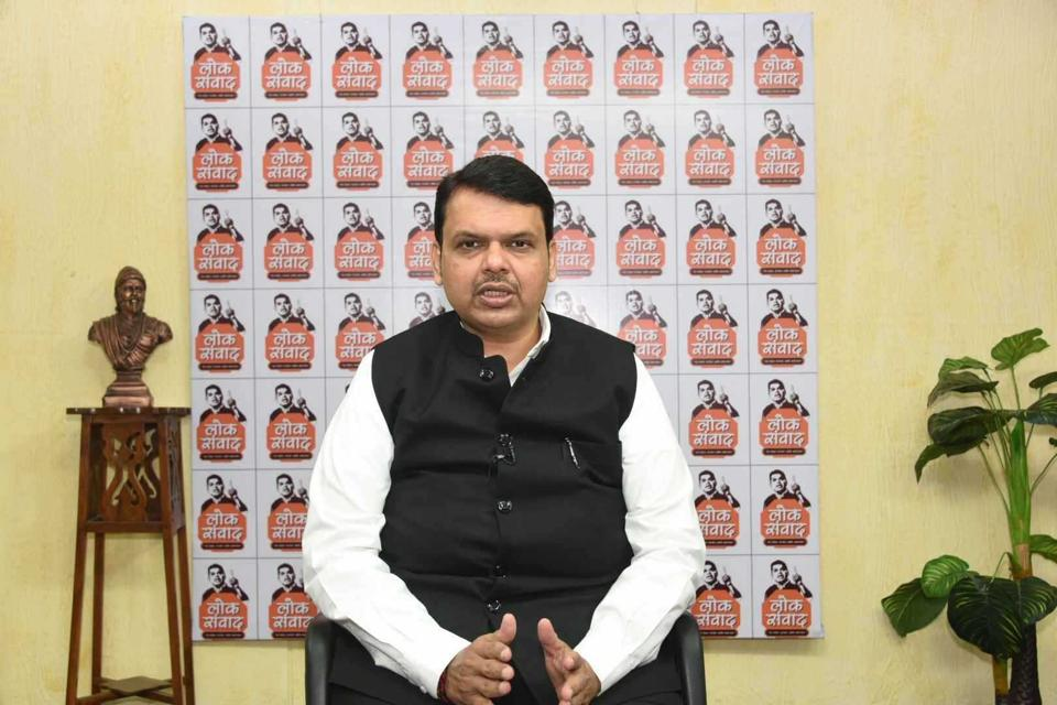 Chief minister Devendra Fadnavis interacts with the beneficiaries on Wednesday.