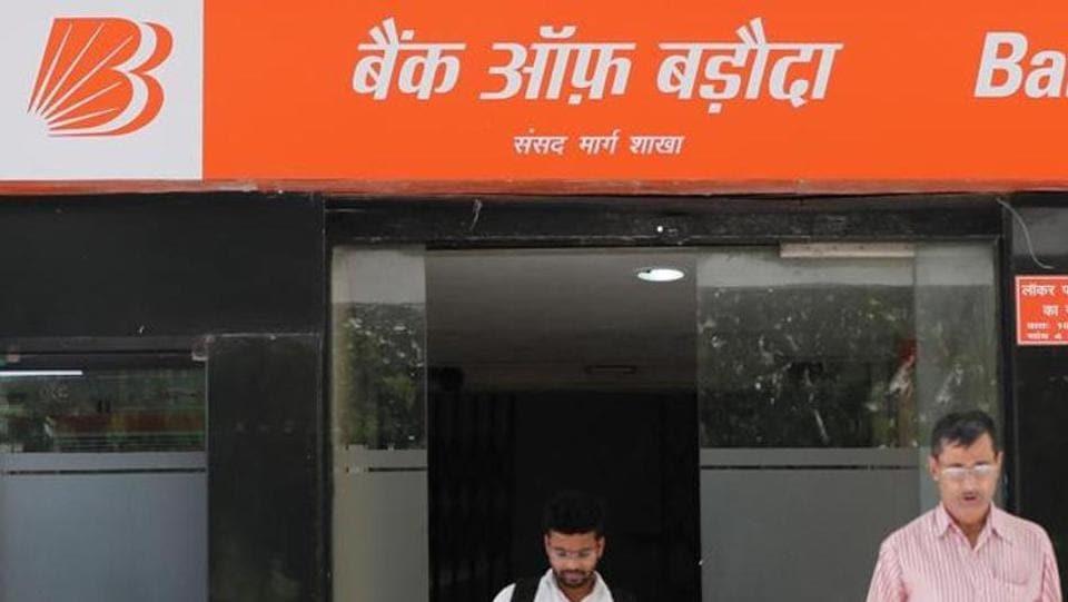 Bank of Baroda,Vijaya bank,Dena bank