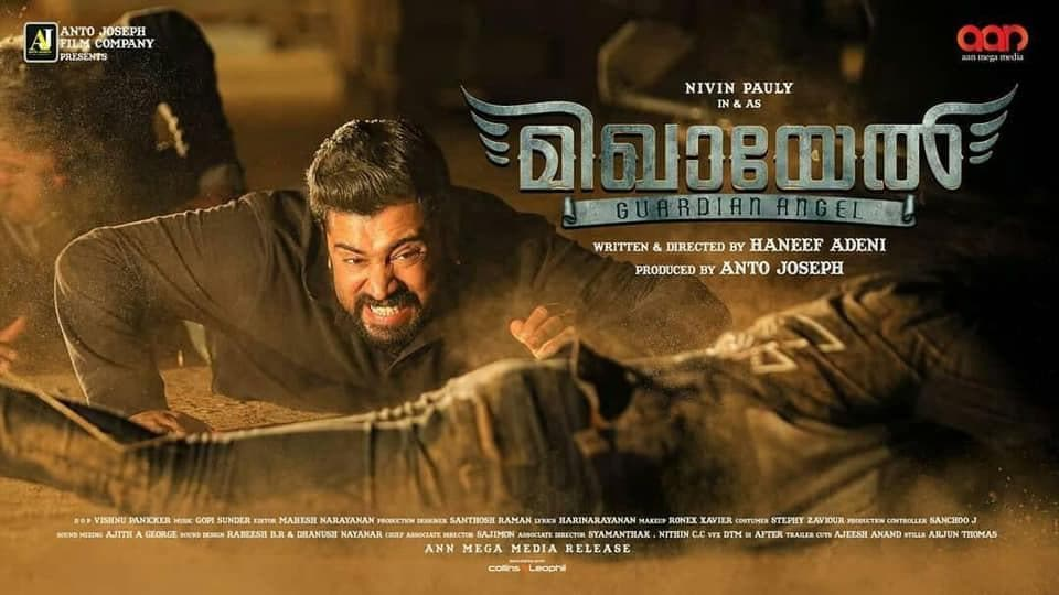 Actor Nivin Pauly's film Milkhael will release on January 18.
