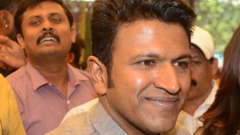 I T Dept Conducts Raids On Kannada Film Star Puneeth Rajkumar
