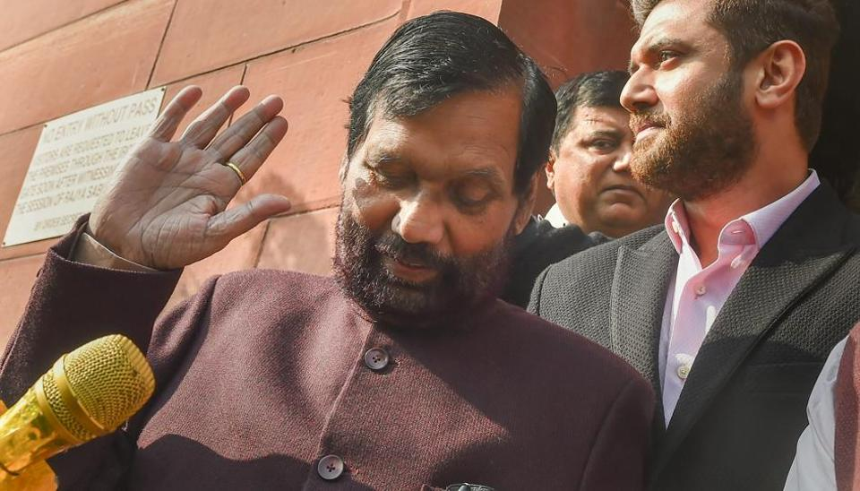 Asked if he would support an ordinance on Ram temple, Ram Vilas Paswan said his stand has been consistent and that he would not support it.