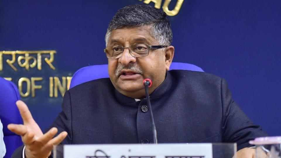 Indian Science Congress,Ravi Shankar Prasad,Aadhaar