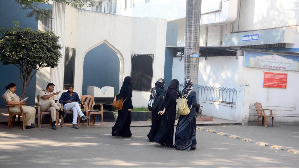 Police bandopast at Azam campus in Pune, on Friday, January 4, 2019.