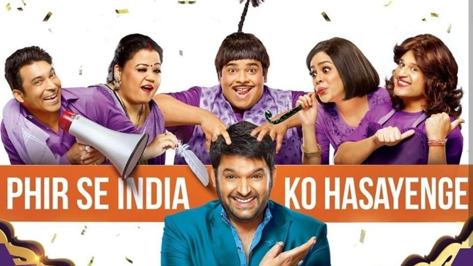 Kapil Sharma incurring losses: Krushna Abhishek reveals the truth