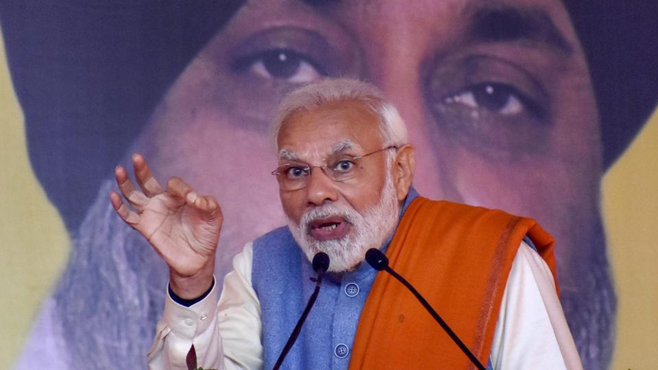 Modi pulled out his 'trump card' - ten percent reservations for the economically weaker sections of upper castes