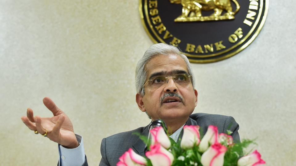 Shaktikanta Das,RBI,Reserve Bank of India