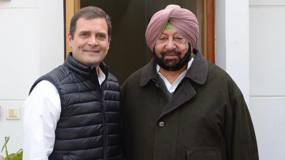 AAP,Congress,Capt Amarinder Singh