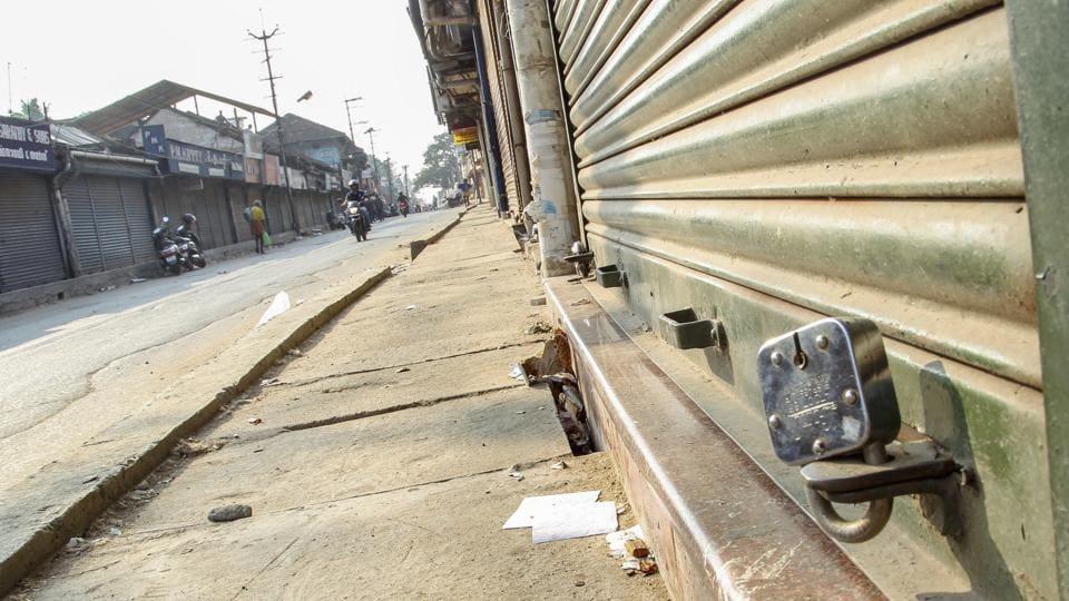 Kerala,Sabarimala violence,trade union strike
