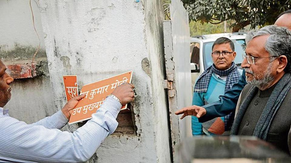 Deputy CMSushil Modi (left) moves out of 1, Polo Road bungalow, on Wednesday. He is now waiting to move to 5, Deshratna Marg bungalow, currently occupied by Tejashwi Yadav