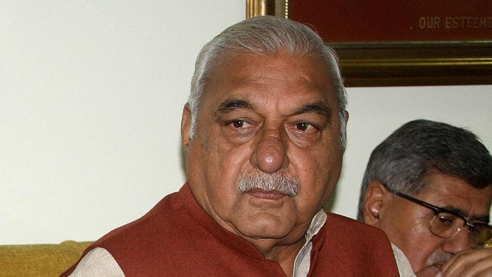 Former Haryana Chief Minister Bhupinder Singh Hooda had challenged the constitution of the Dhingra Commission in the Punjab and Haryana high court.