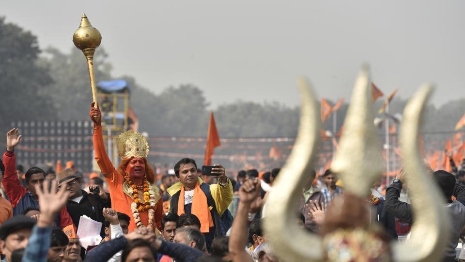 Ram Janmabhoomi Nyas,Vishwa Hindu Parishad,Ayodhya