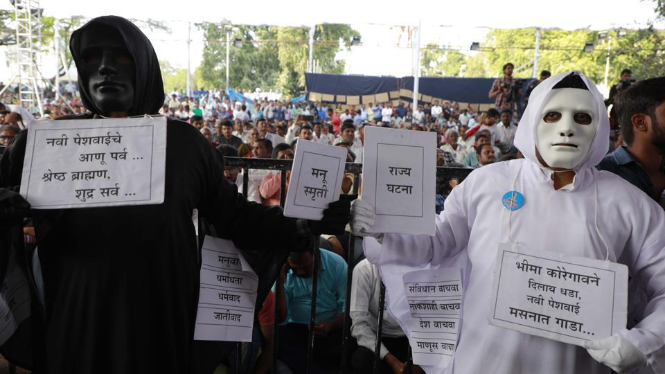 Organisers of the controversial Elgar Parishad event in Maharashtra's Pune on December 31, 2017, have decided to rename the event and pare down its scale this time.