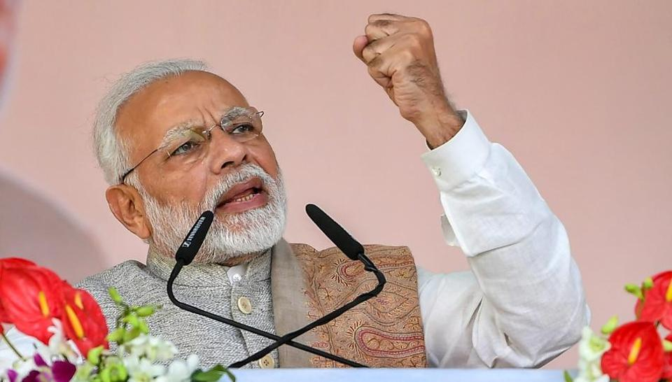 PM Narendra Modi had earlier thanked all MPs who supported passage of the bill amending the constitution to introduce 10 per cent reservation for poorer sections among general category aspirants for jobs and educational institutions.