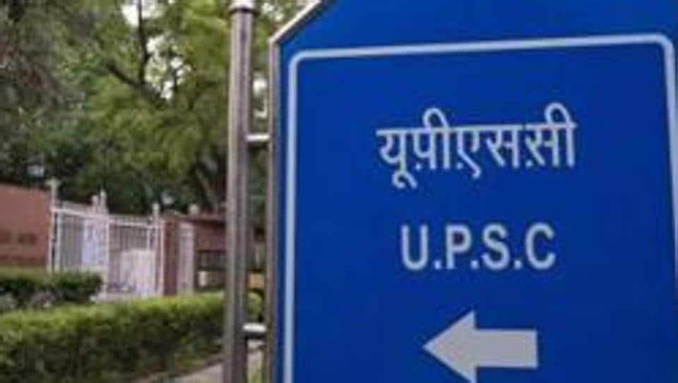 UPSC,UPSC interview,UPSC interview schedule