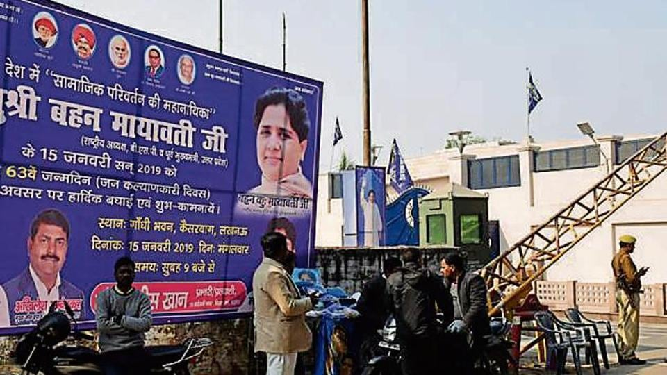 A hoarding, wishing the BSP chief on her upcoming birthday, put up outside her residence in Lucknow