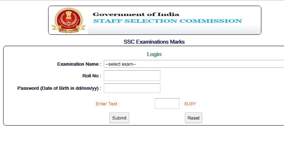 SSC results,SSC exam,SSC
