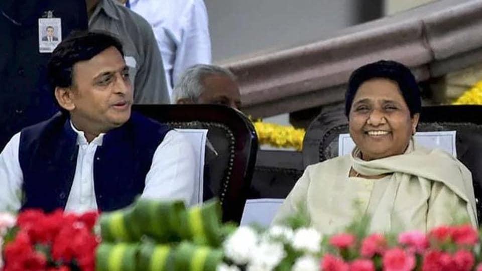 SP-BSP alliance,Samajwadi party,BJP