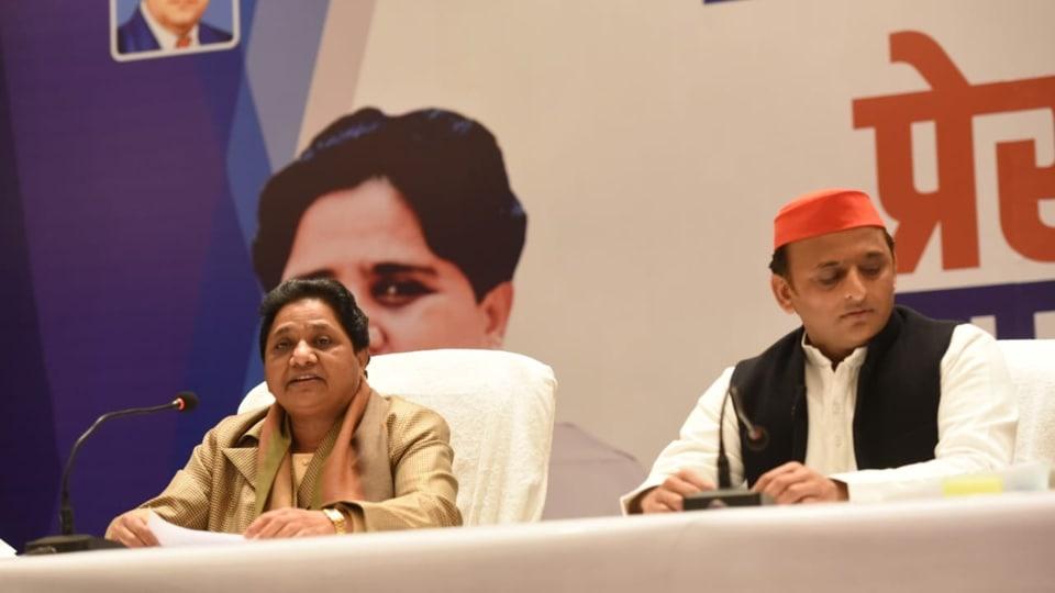 BSP,SP,Mayawati