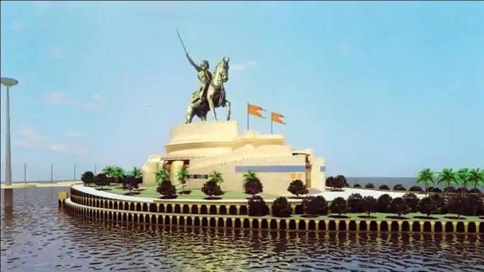 Mumbai,Shivaji Memorial