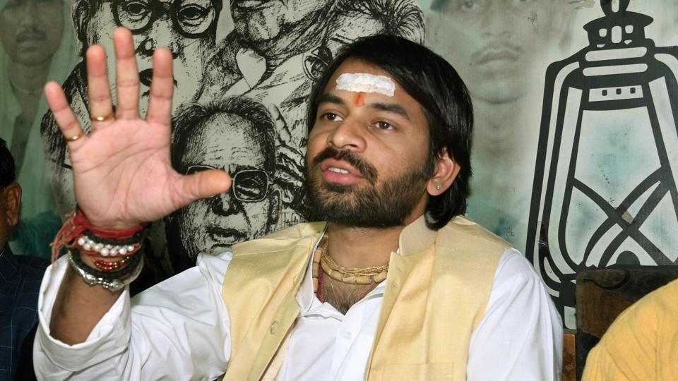 Rashtriya Janata Dal (RJD)MLA Tej Pratap Yadav.