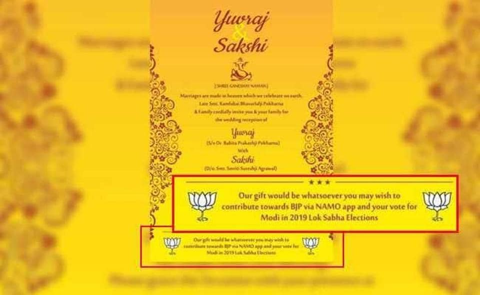 Surat Couple Makes Rafale Themed Wedding Card Earns Pm S