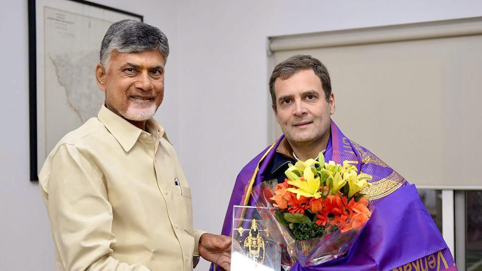 The Congress's decision came a day after TDP chief Chandrababu Naidu met Congress president Rahul Gandhi on Tuesday.
