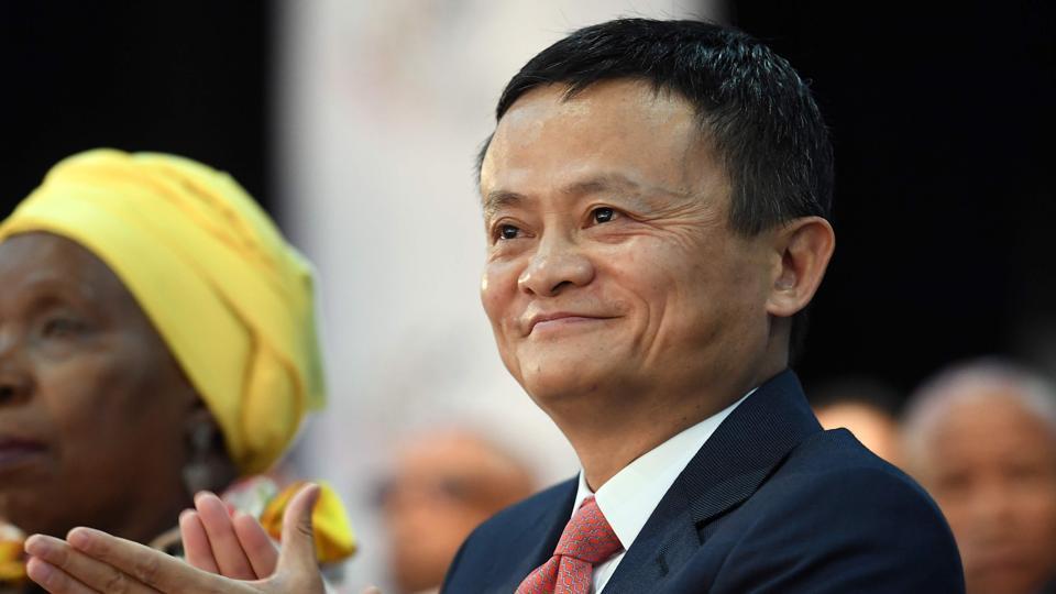 Jack Ma,experts,Alibaba