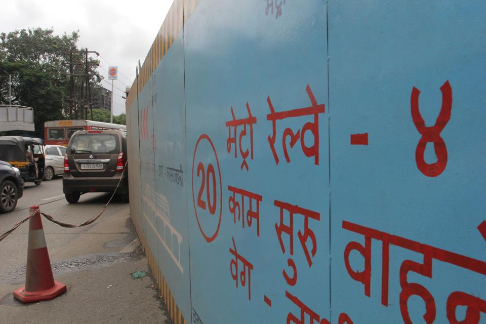 The internal Metro will help people from other parts of the city connect to the main Metro line