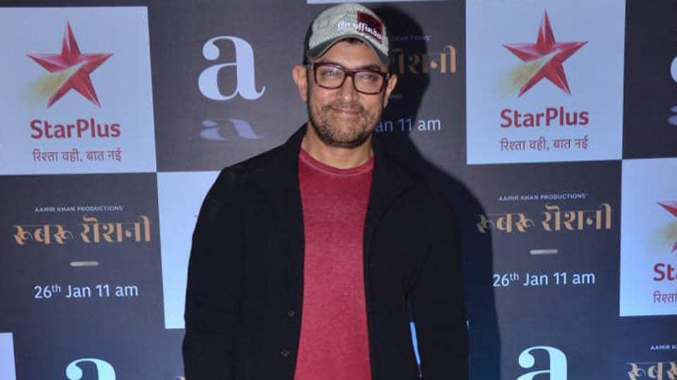 Rubaru Roshni,Rubaru Roshni movie,Rubaru Roshni Aamir Khan