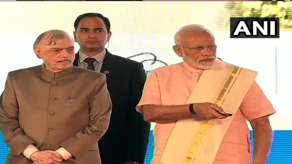 prime minister,narendra modi,BPCL