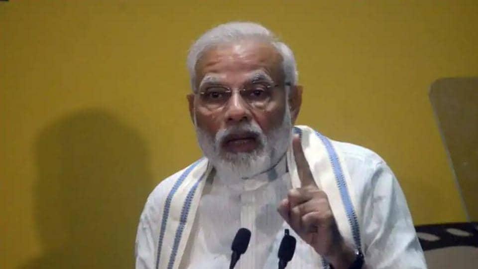 Narendra Modi,BJP,Trinamool Congress