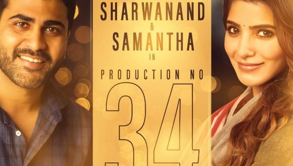 Samantha Akkineni,Sharwanand,Samantha Akkineni Sharwanand movie